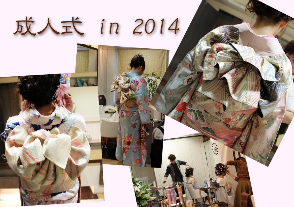 成人式2014のコピーs