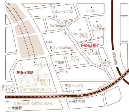 Flower MAP